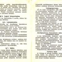 http://kirjasto.asiakkaat.sigmatic.fi/Ejpg/127b.jpg