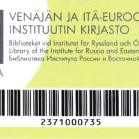 Kirjastokortti - Venäjän ja Itä-Euroopan Instituutin kirjasto