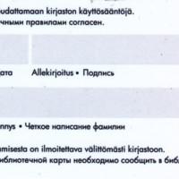 http://kirjasto.asiakkaat.sigmatic.fi/Ejpg/KK225b.jpg