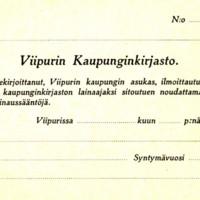 Kohde 134 kokoelmassa Vilho ja Sirkka Siven kokoelma